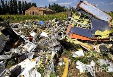 UKT: #MH17 investigation sham! NON-DISCLOSURE AGREEMENT...