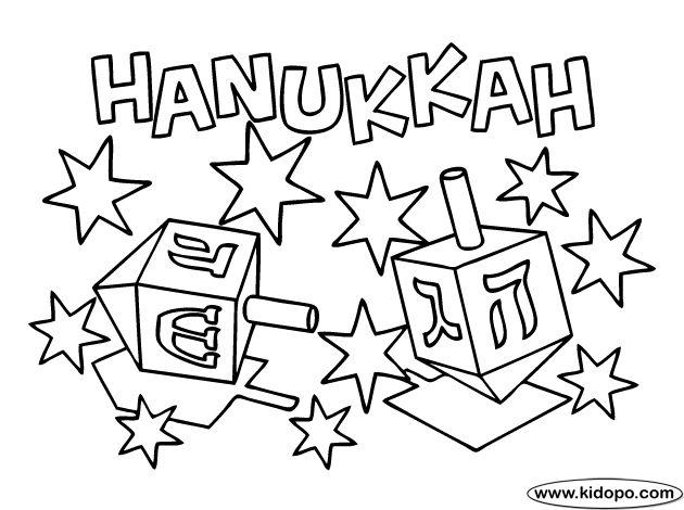 hanukkah coloring pages | Hanukkah Dridels coloring page ...