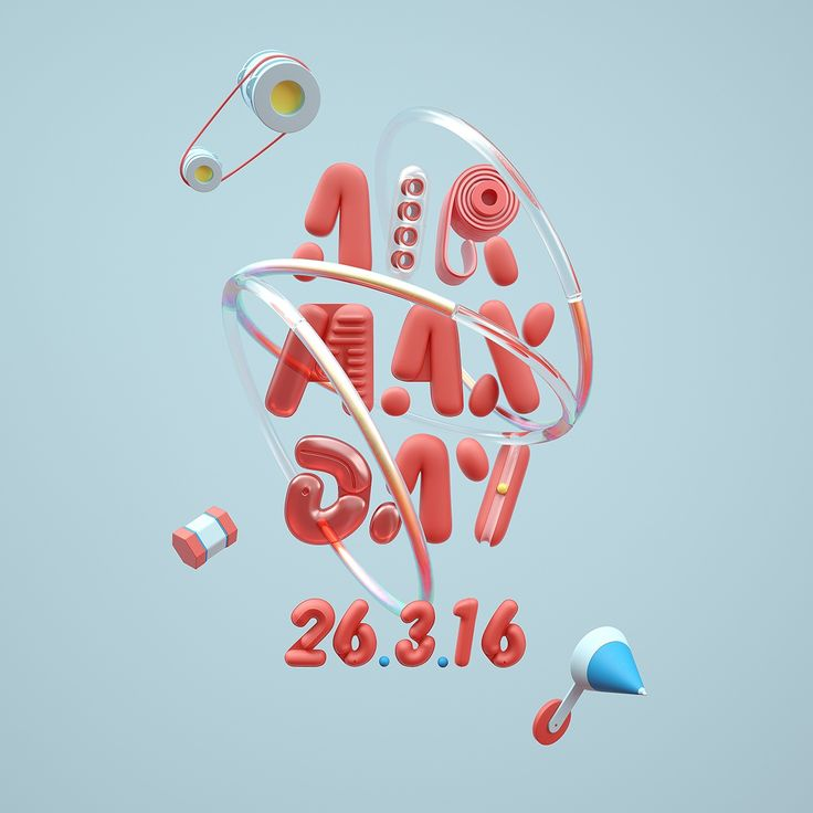 Air Max Day '16 Campaign ~ Nike by: Man vs Machine