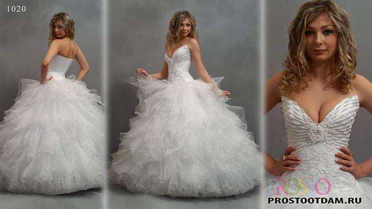 Объявления отдам свадкбное платье