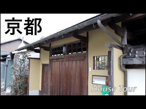 Kyoto Traditional Japanese House Tour Youtube Japanese House