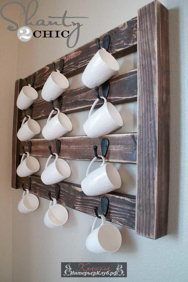Идеи для хранения чашек, хранение чашек на кухне, как хранить чашки, как хранить чашки идеи (27)