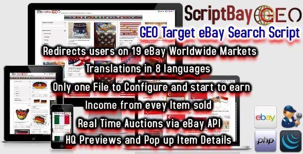 ScriptBay GEO - Geo Target eBay EPN Tool