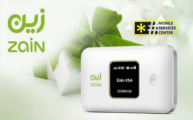 كيف اعرف رصيد زين إليك الإجابة بالشرح والخطوات Digital Alarm Clock Alarm Clock Clock