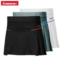 2017 Kawasaki Brand Tennis Skirt for Girls 100% Polyester Knitted Badminton Skorts with Safety Pants Sports Clothing SK-172707