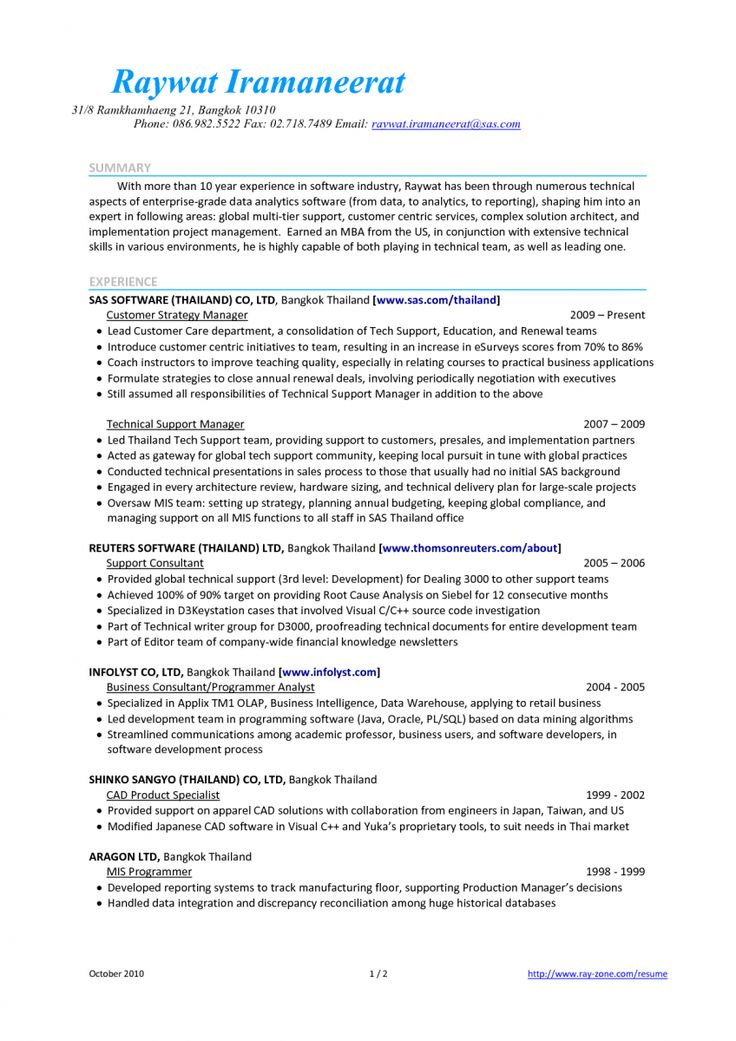 good objective for warehouse resume