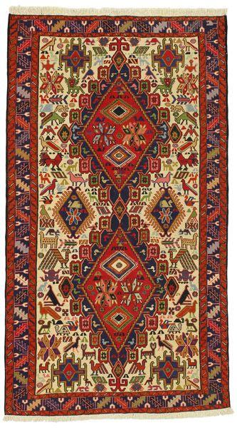Kilim Sumak - Afshar | klm1373-19605 | CarpetU2
