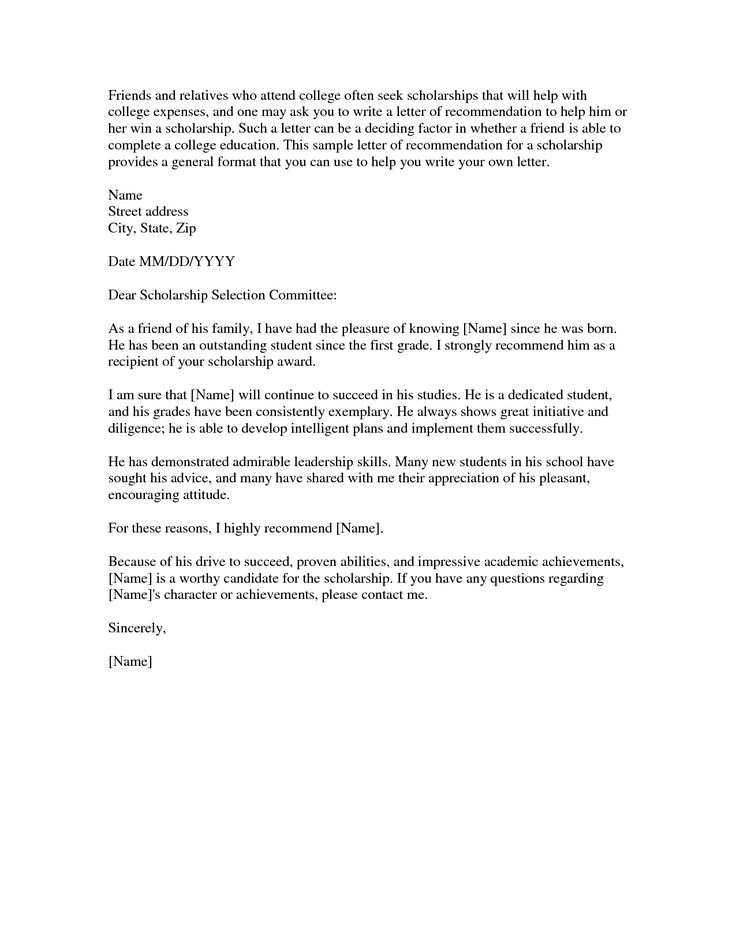 Download Scholarship Recommendation Letter Sample Word Format