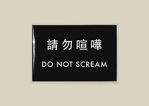 Funny Sign: Do Not Scream    Our alternative to the Keep calm and carry on sign.    Size: 150 x 100mm (6 x 4) Please refer to second image    Thickness: 3mm (1/8) Please refer to third image    Available Colours: White / Black / Red    Material: Acrylic Perspex      * * *    All of my funny signs are inspired by ACTUAL, REAL-LIFE SIGNS, immortalised by fans of humorous translation all over the world.    They are handmade with care, cut from 3mm (1/8 inch) thick plastic (ac...