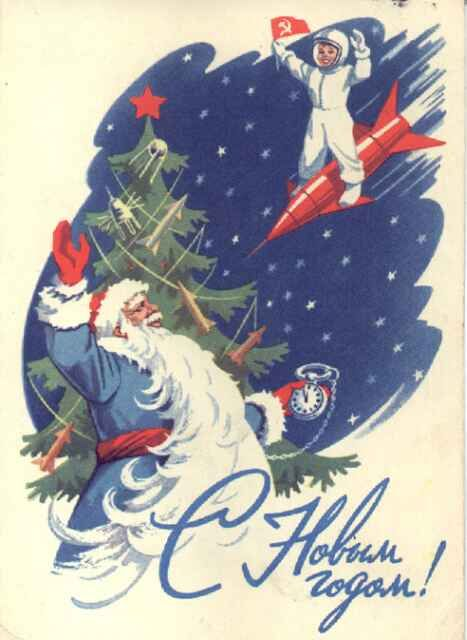 oude kerstkaarten uit de soviet-unie: Christmas Cards, Santa Clause, Vintage Christmas, Cards Santa, Soviet Christmas, Happy Holidays, Soviet Postcards, New Years, Vintage Cards