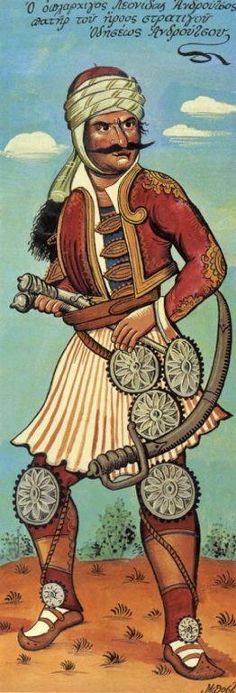 .:. Μποσταντζόγλου Χρύσανθος (Μπόστ) – Chrysanthos Bostantzoglou (Bost) [1918-1996]Ο οπλαρχιγος Λεονίδας Ανδρούτσος