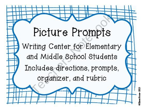 elementary school writing prompts Writing prompts for high school new high school cause and effect prompt 1 at a recent conference at the university of chicago , david walsh of the national institute on media.