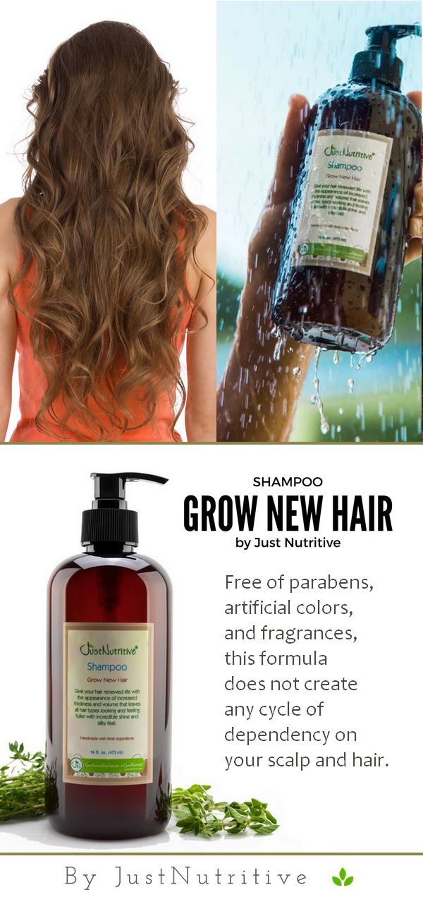 This shampoo is loaded with nutrients and vitamins from plant extracts, oils and essentials that have been used since ancient times until today.