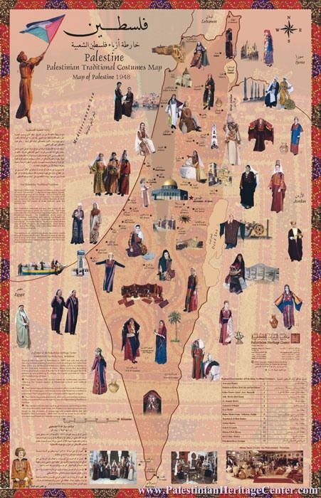 regional styles of Palestinian embroidery...