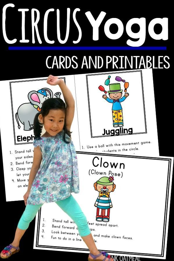 Circus theme!  The best circus motor play out there!  Such a fun way to move with a circus theme.  Great for a circus unit, circus party, circus classroom or anytime.  Love these kids yoga/movements!