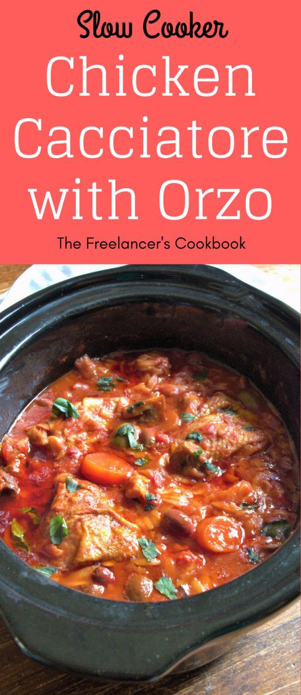 This healthy slow cooker chicken cacciatore with orzo is a perfect one pot meal. It's easy and quick to prepare - will make a great dinner tonight for the family. The orzo pasta means that there's no need to cook anything else to go with it - super simple, just pop it in a crock pot.