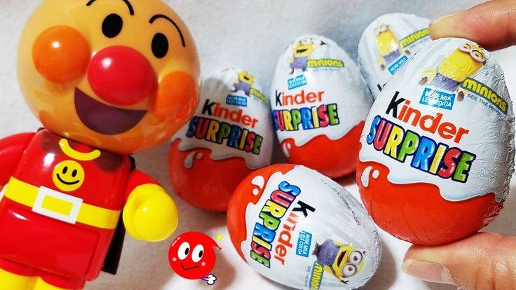 Kinder Surprise egg Minion Toys アンパンマン おもちゃアニメ 何が出るかな!? ミニオンズ おもちゃ