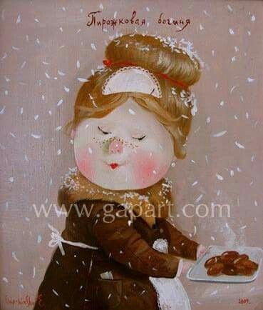 Пирожковая богиня