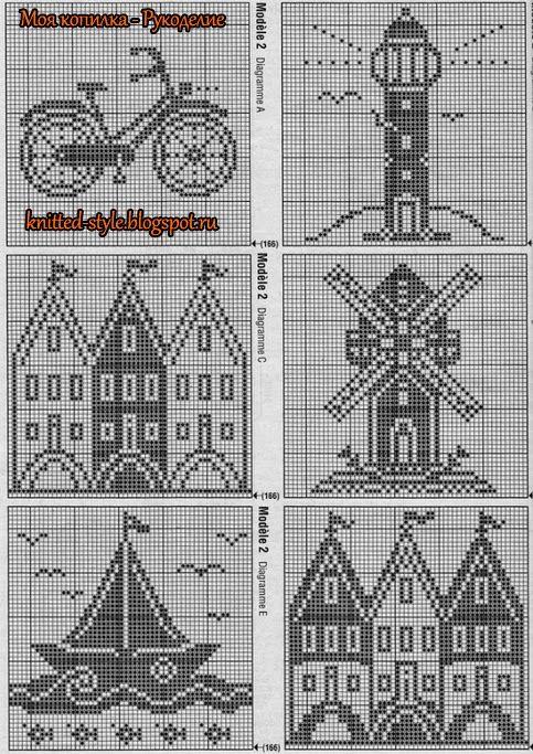 Ветерок Голландии. Схема
