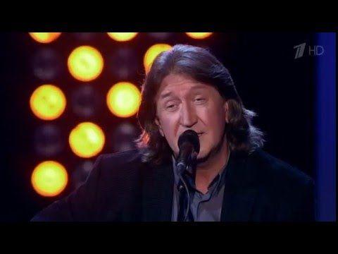 Олег Митяев - Вечерние огни - YouTube