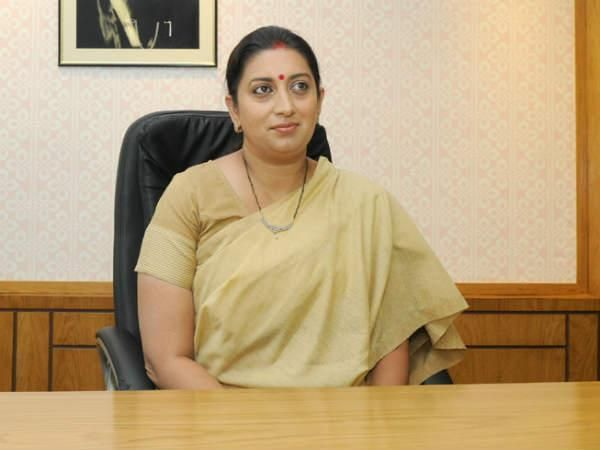 #Smriti_Irani launched #New_Scheme #Union_Human_Resource_Development_minister_Smriti_Irani has announced a new scheme to for weak students who are prone to depression due to non-performance in studies. Click here to know more<> http://www.edubilla.com/news/future-of-education/smriti-irani-launched-new-scheme/ #HRD_ministry