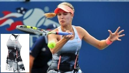 Eugenie Bouchard's Nike dress for US Open 2013