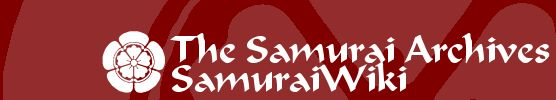 Samurai wiki-Archives.  Hundreds of famous samurai and their life stories are here to be read. Samurai keep records. Pick a samurai's name and start reading. You can learn a lot.
