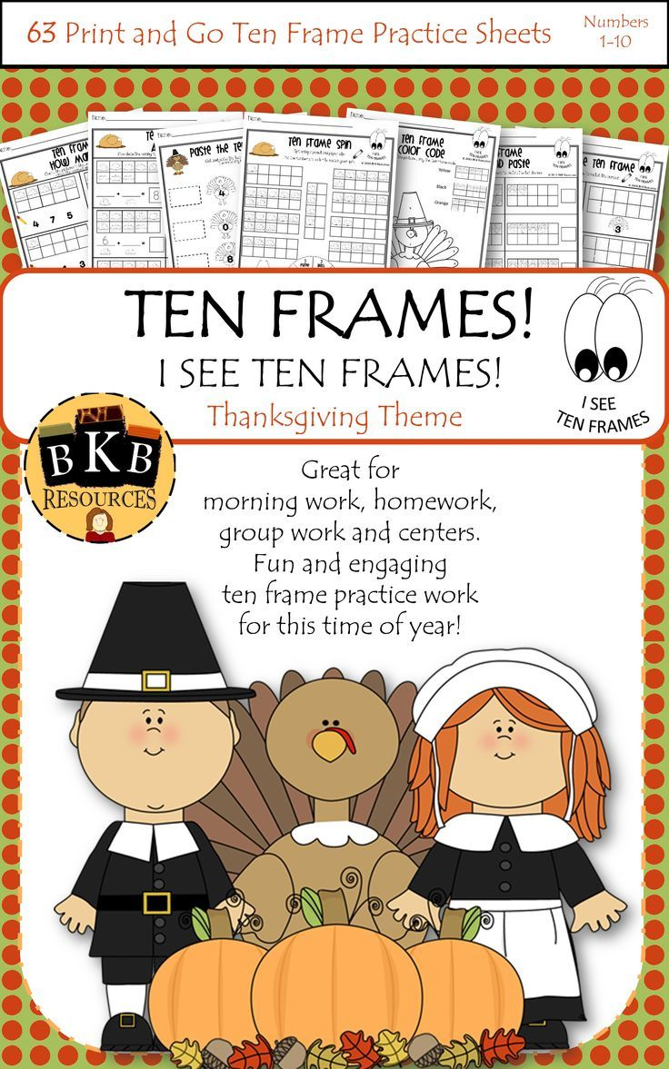 Uncategorized Why Did The Turkey Cross The Road Math Worksheet 25 best ideas about thanksgiving worksheets on pinterest math ten frames no prep cut and paste frame games