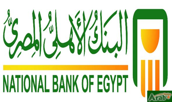 NBE ranked 1st in managing syndicated loans…: The National Bank of Egypt (NBE) was ranked first as the best bank in managing syndicated…