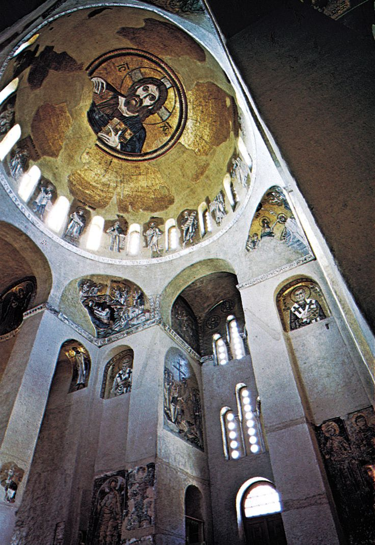 Church Architecture of the Early Christian, Byzantine Essay
