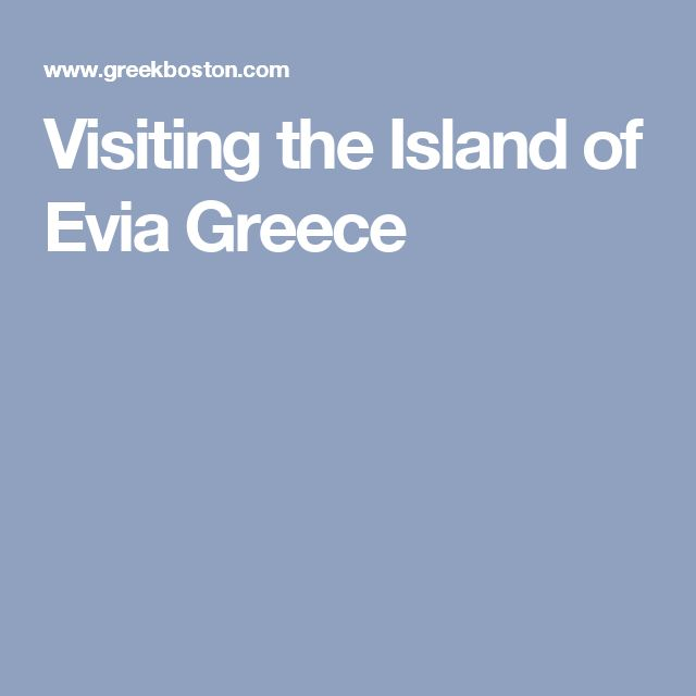 Visiting the Island of Evia Greece