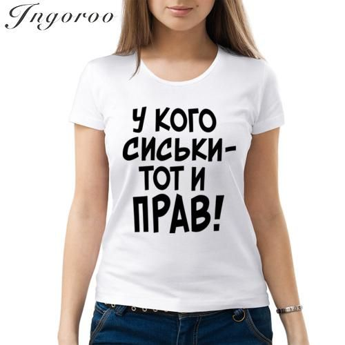 Ingoroo Top Brand Women Sexy Shirts Kpop T Shirt Tee Femme Whose Tits Letter T Shirt T Shirt Queen Womens Top  Blusa De Leopardo