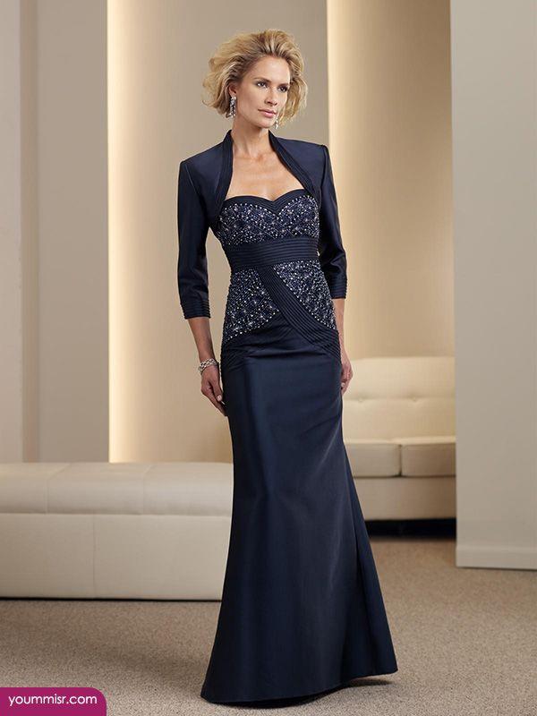 Innovative Abaya In Dubai Islamic Clothing For Women Evening Dresses Prom Dress