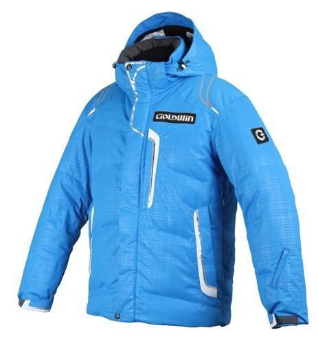 Лыжные куртки костюмы