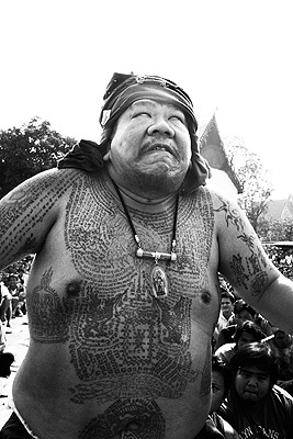 Sak Yant tattoos - being taken over by the spirit of the tattoo