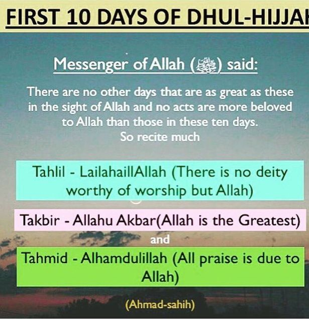 First 10 days of Dhul-Hijjah