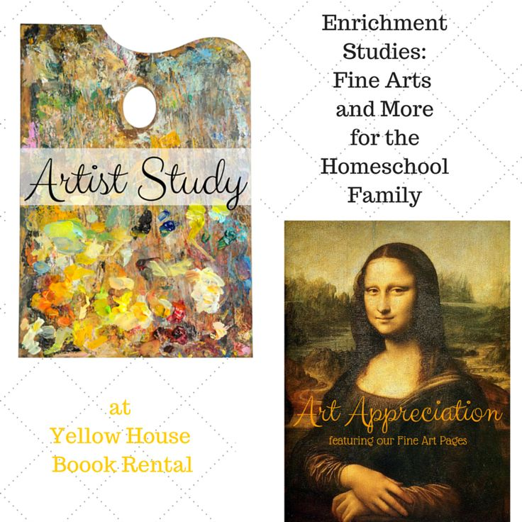 60 best art for kids images on pinterest homeschooling art for yellow house book rental has partnered with some wonderful friends to give you some really awesome prizes for your homeschool family and mom this holiday fandeluxe Images