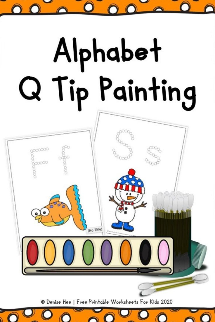 Alphabet No Prep Busy Bundle Kids Worksheets Printables Free Printable Worksheets Worksheets For Kids [ 1104 x 736 Pixel ]