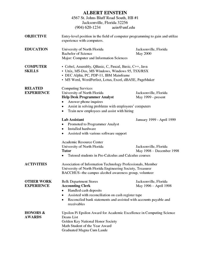Security Architect Resume (resumecompanion) Resume Samples - entry level help desk resume