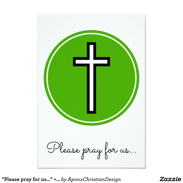 """""""Please pray for us…"""" + Cross Prayer Request Card"""