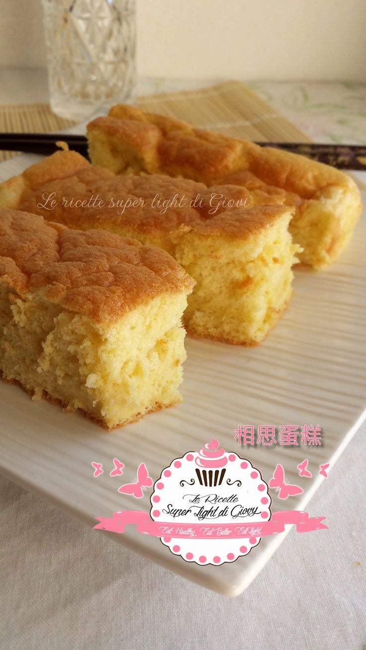 Ogura Cake - Torta giapponese in versione light (64 calorie a porzione) | LeRicetteSuperLightDiGiovi