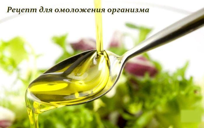 2749438_Recept_dlya_omolojeniya_organizma (700x441, 317Kb)
