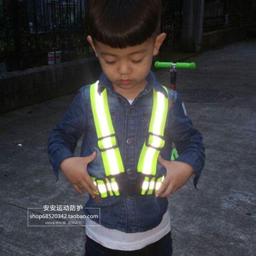 2016 Niños de Usar Visibilidad Advertencia Chaleco de Trabajo Al Aire Libre Para Correr Ciclismo Chaleco Arnés Cinturón Reflectante Chaleco de Seguridad