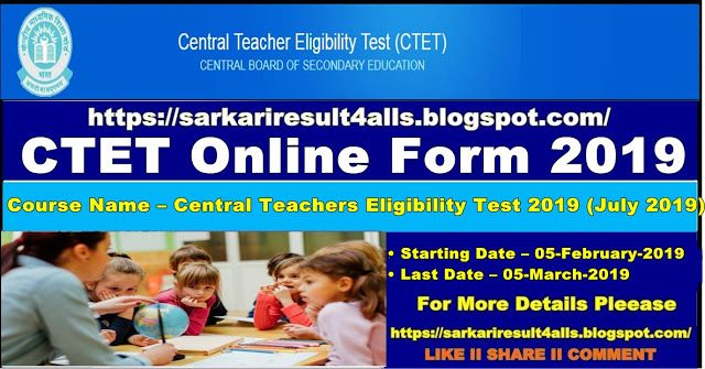 Central Board Of Secondary Education Cbse Course Name Central Teachers Eligibility Test 2019 July Secondary Education Elementary Education Education