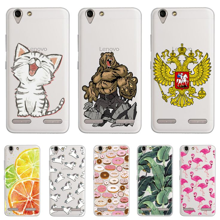 Soft Silicone Coloured Drawing Case For Lenovo Vibe K5 5.0 inch Case Cover Back For Lenovo K5 Plus A6020 Free Shipping