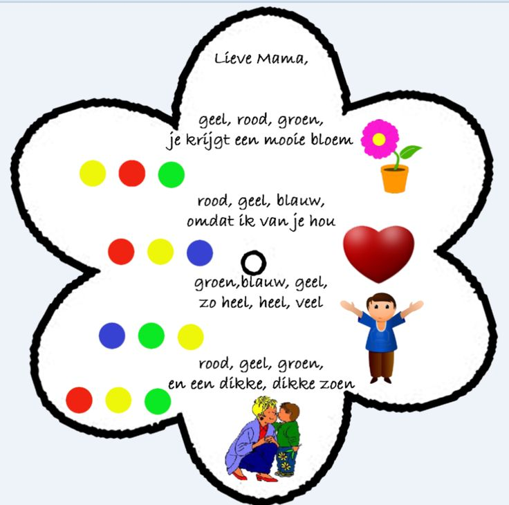 gedicht bloem groep 1 - Google zoeken