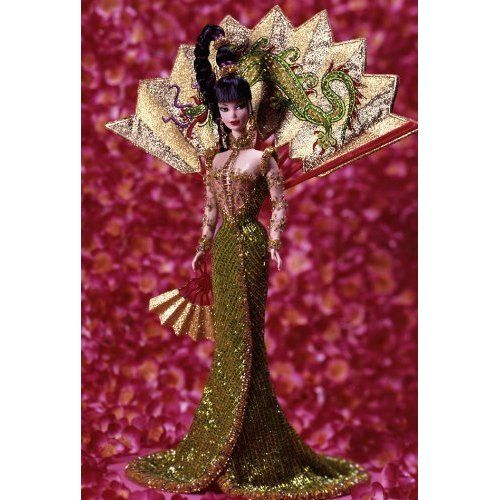 Collector Edition Celestial Collection Evening Star Princess Barbie Doll by Mattel