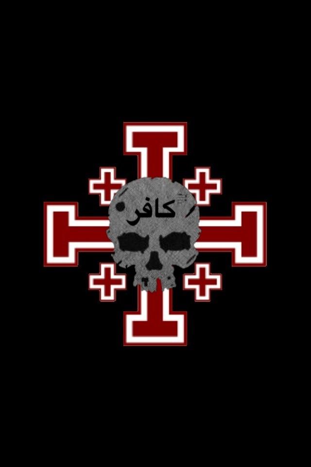 Infidel crusader cross | Infidel Pride | Pinterest ...