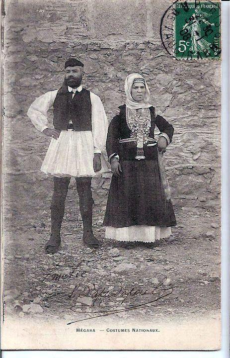 1900 Megara