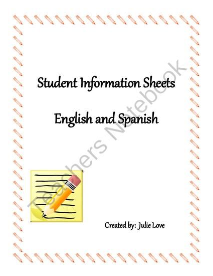 Student Information Sheets English and Spanish from I Heart ESOL  on TeachersNotebook.com -  (6 pages)  - This product contains student information sheets in both English and Spanish. The information sheets include a space for parents to enter student and parent information.